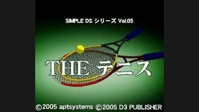 Simple DS Series THE Tennis