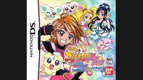 Pretty Cure DS