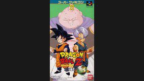 Dragon Ball Z : Ultime Menace