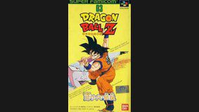 Dragon Ball Z : Legend of the Super Saiyan