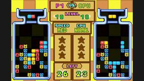 Dr Mario et Puzzle League