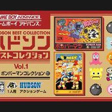 Hudson Best Collection Vol.1 : Bomberman Collection