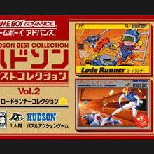 Hudson Best Collection Vol.2 : Lode Runner Collection
