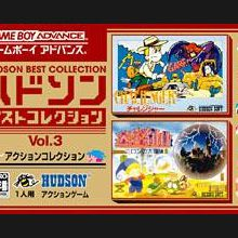 Hudson Best Collection Vol.3 : Action Collection