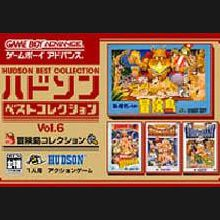Hudson Best Collection Vol.6 : Adventure Island Collection