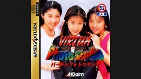 Virtua Photo Studio
