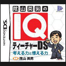 IQ Teacher DS