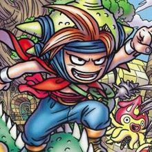 Dragon Quest Yangus