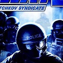 S.W.A.T. 4 : The Stetchkov Syndicate