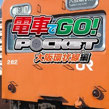 Densha de GO ! Osaka Railway Version