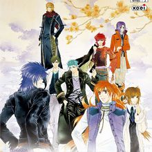 Harukanaru Toki no naka de 3 : Labyrinth of Fate