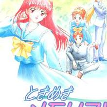 Tokimeki Memorial : Forever With You