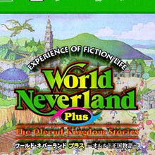 World Neverland