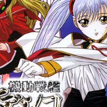 Nadesico The Mission