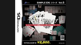 Simple DS Series Vol.5 THE Trump