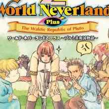 World Neverland 2 Plus