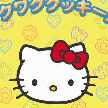Hello Kitty no Waku Waku Quiz