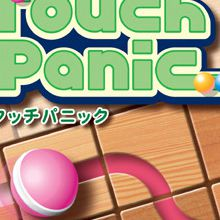 Touch Panic