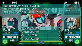 Mobile Suit Gundam Quiz