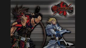Guilty Gear Judgment (Japon)