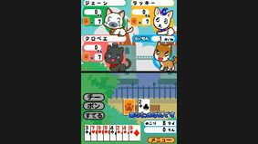 Card Game 9