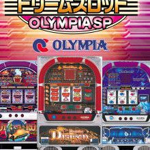 Pachi-Slot Teiô: Dream Slot Olympia SP
