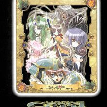 Card of Destiny : Hikari to Yami no Tougoumono