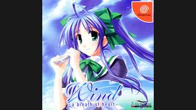 Wind : A Breath of Heart