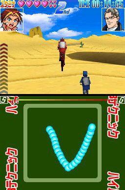 jeux idaten jump gratuit