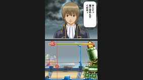 Gintama DS