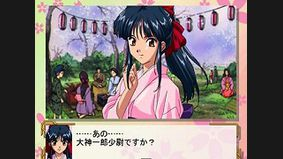 Sakura Wars Complete Box