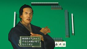 Mahjong Tournament IV