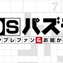 Number Play & Picross Logic