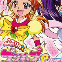 Pretty Cure DS : Splash Star