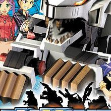 Zoids Battle Coliseum