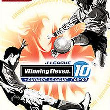 J.League Winning Eleven 10