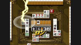 Mahjong Fight Club Japan Fight Version