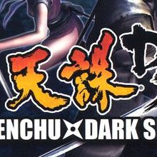 Tenchu : Dark Secret