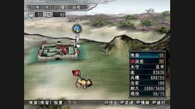 Romance of the Three Kingdoms IX