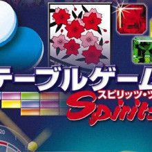 Table Game Spirits 2