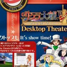 Sakura Taisen V Desktop Theater