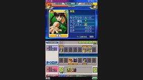 SNK Vs. Capcom : Card Fighters DS
