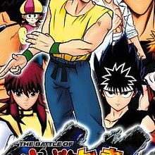 The Battle of Yu Yu Hakusho