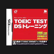 TOEIC TEST DS Training