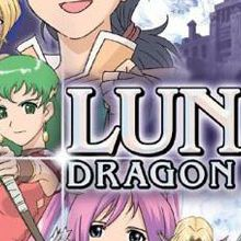 Lunar : Dragon Song