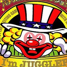 Pachi-Slot Club Collection : I'm Juggler