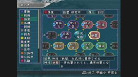 Romance of the Three Kingdoms XI with Power Up Kit