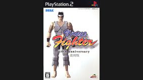 Virtua Fighter 10th Anniversary