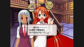 Magister Negi Magi 5 : Singing Princess Version