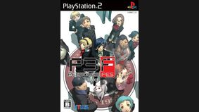 Persona 3 FES Append Disc